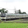 205系湘南色Y5編成日光線運用