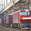 Photos: EH500‐17号機牽引8062レ