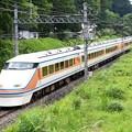 東武スペーシア「サニーコーラルオレンジ」色104編成