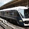 Photos: E261系回送東京8番発車
