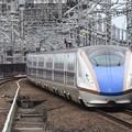 Photos: W7系W3編成かがやき508号大宮入線