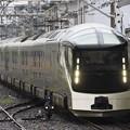 Photos: TRAIN SUITE 四季島宇都宮入線