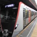 Photos: 都営浅草線5500形初乗車