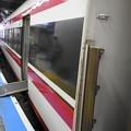 Photos: 浅草駅ホームの渡し板