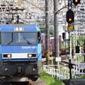 EH200-901牽引2088レ高崎通過