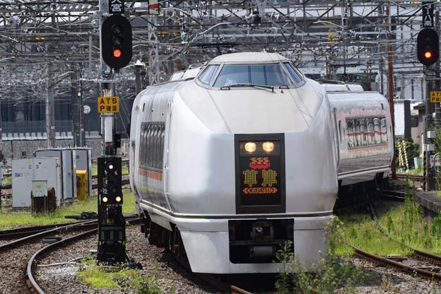 651系特急草津31号高崎入線