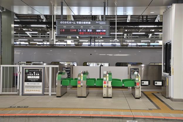 新潟駅在来線・新幹線同一ホーム乗り換え改札