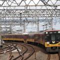 京阪8000系快速特急洛楽