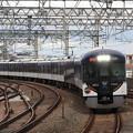京阪3000系プレミアムカー連結特急初撮影
