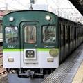 引退近い京阪5000系