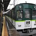 京阪5000系5601F萱島始発中之島行き