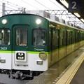 京阪5000系5601F古川橋にて