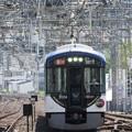 3000系特急出町柳行き京阪電車開業111年HM付き