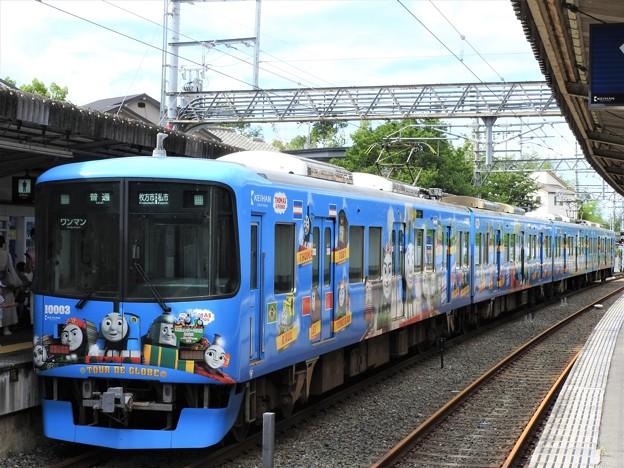 京阪10000系きかんしゃトーマス号2020