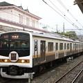 Photos: 日光駅発車待ちの「いろは」