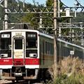 東武6050型全国交通安全運動HM付き