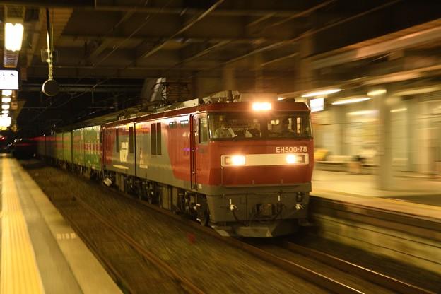 EH500-78牽引遅れの福通レールエクスプレス