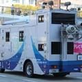 Photos: フジテレビ 4K対応移動中継車「R-1」(後部)