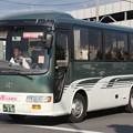 Photos: トラビスジャパン マイクロバス