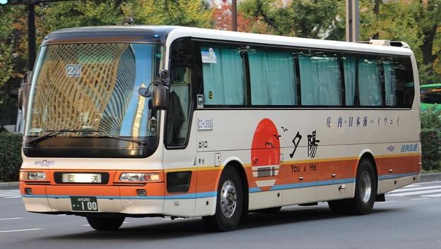 庄内交通 夜行高速バス「夕陽号」(ハイデッカー)