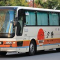 Photos: 庄内交通 夜行高速バス「夕陽号」(ハイデッカー)