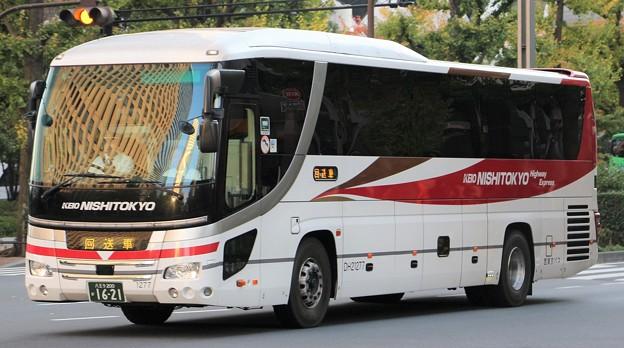 西東京バス 夜行高速バス(ハイデッカー)
