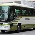 広島電鉄 昼行高速バス(ハイデッカー)