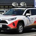 トヨタRAV4ハイブリッド(東京2020オリンピック仕様)