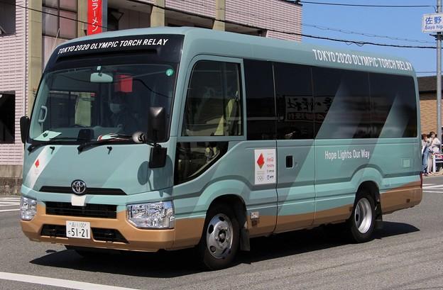 トヨタ コースタービッグバン(東京2020オリンピック仕様)