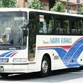奈良観光バス ハイデッカー「ツーリング60」