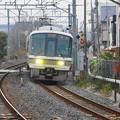 Photos: 171216_36_電車・S1650(奈良線) (3)