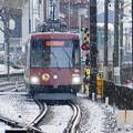 Photos: 180321_02_玉電・雪・S1650(三軒茶屋) (2)