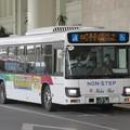 Photos: 那覇バス 日野ブルーリボン 沖縄230あ17-36