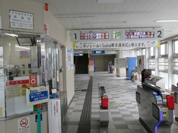 日本最南端の駅 赤嶺