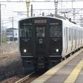 2843Mレ 817系V022編成