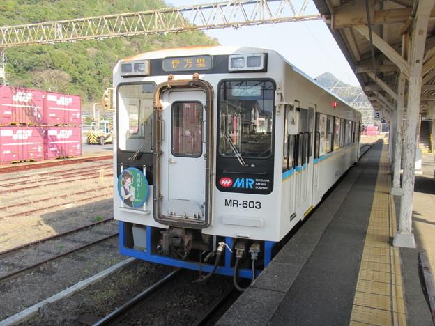 631Dレ MR-603
