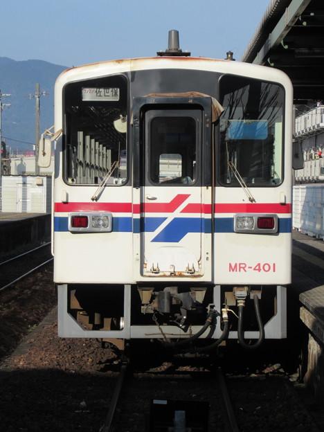MR-401