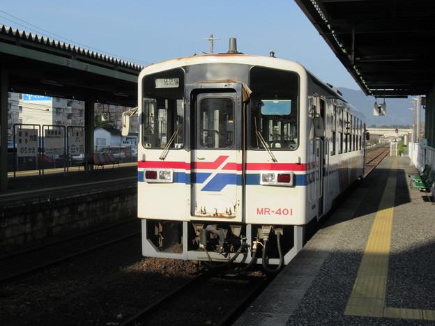 331Dレ MR-401