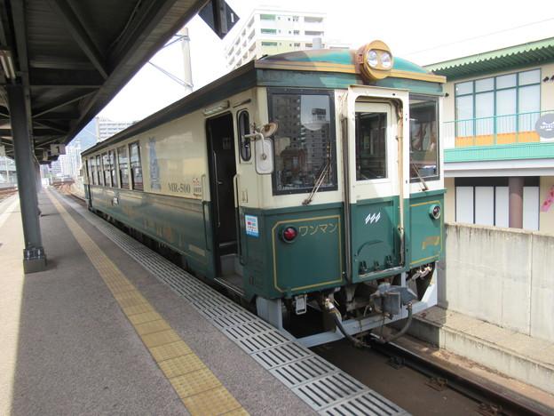 MR-501