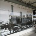 日本初の蒸気機関車