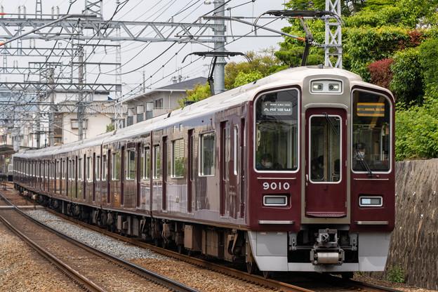 9000系 (4)