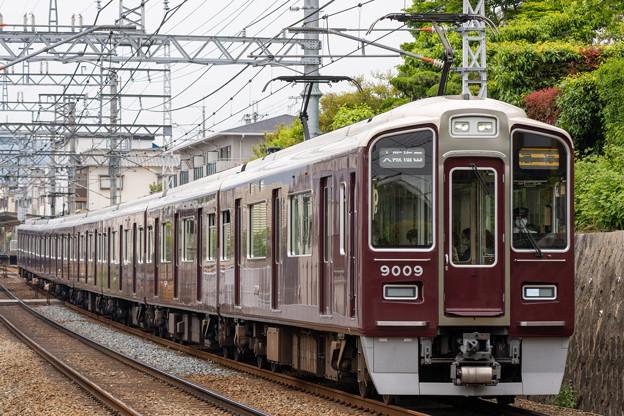 9000系 (5)