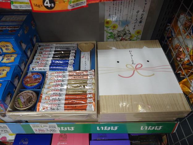 Photos: おちゅ~る元