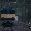 Photos: EF6437