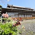 Photos: 旧田中家別邸b