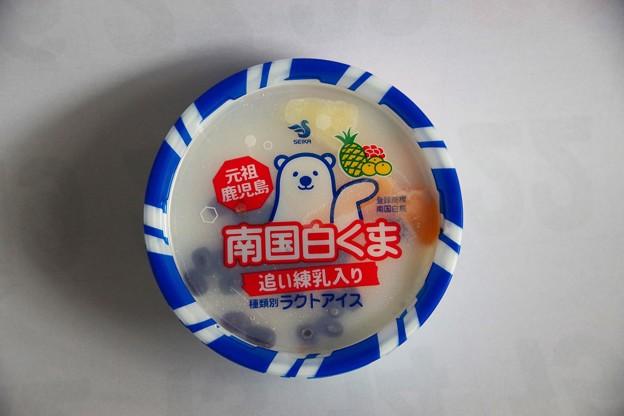 Photos: 南国白くま a