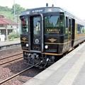 A列車で行こう 網田駅