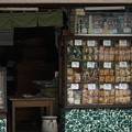 Photos: 煎餅店