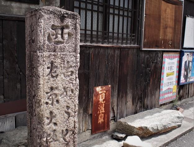 Photos: 伊勢(大和)街道道標石・2