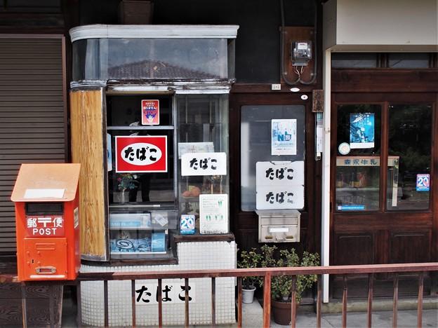 田舎のお店(コンビニ)1
